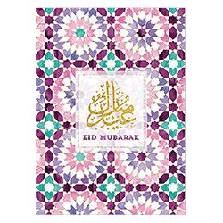 Eid-Mubarak-Islamic-Art-Card
