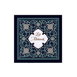 Square-Eid-Card