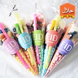 Eid sweet cones medium cone