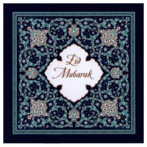 Eid Card 1