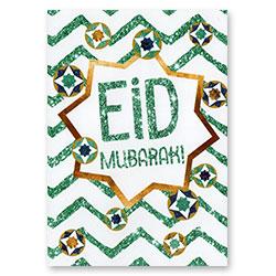 Eid-Cards-Kids-Green