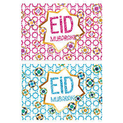 Eid-Envelopes-Kids