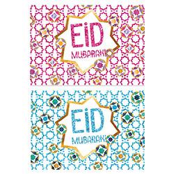 Eid-Envelopes-Kids