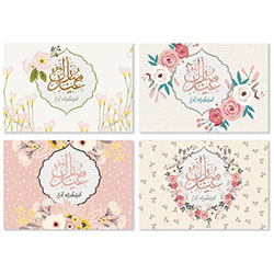 Eid-Money-Envelopes