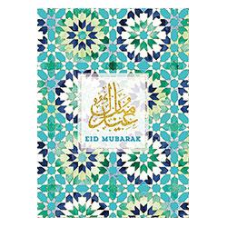 Eid-Mubarak-Card-ISLAMIC DESIGN