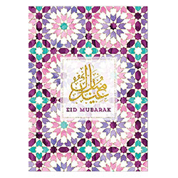 Eid-Mubarak-Islamic-Art-Card