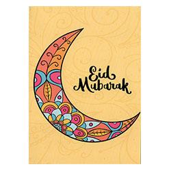 Eid-Mubarak-Moon